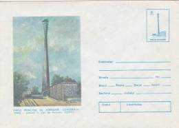 CONSTANTA LIGHTHOUSE,PHARES,POSTAL STATIONARY,ENTIERES POSTAUX,UNUSED,1982,ROMANIA - Phares