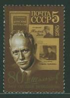 Soviet Unie CCCP Russia 1985 Mi 5509 ** - M.A. Scholochow (1905-1984) - Schrijver / Writer / écrivain / Schriftsteller - Schrijvers