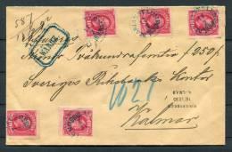 1895 Sweden Warde Insured Cover Mariannelund - Kalmar (Riksbanken)