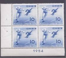 Japan1954: SKATING Yvert551mnh** Block Of 4 - 1926-89 Emperor Hirohito (Showa Era)
