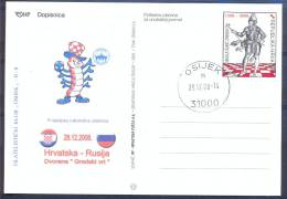HR 2009-01-00 HRVATSKA RUSIA 28.12.2008. HANDBALL, CROATIA HRVATSKA, PC - OSIJEK, MNH - Hand-Ball