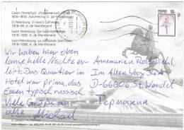 2999. Postal SAN PETERSBURG (Rusia) 1993 - 1992-.... Federazione