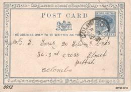 MARCOPHILIE POSTAL HISTORY Ceylon Colombo 1896 - Sri Lanka (Ceylan) (1948-...)