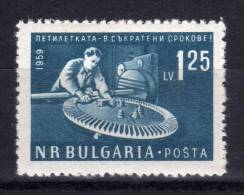 BULGARIA - 1960/61 YT 1003A * - Nuevos