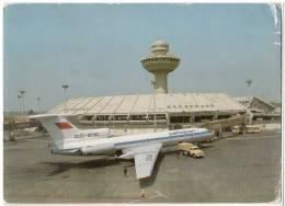 TRANSPORT AERODROME ZAVRTNOTS YEREVAN SSSR BIG CARD JAMMED CORNER OLD POSTCARD - Aerodrome