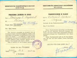 2nd.WW.Serbie.Fischereischein IV Klase. Fishing Allowance. 1943. - Unclassified