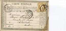 SEINE MARITIME De ROUEN Cachet T 17 De ROUEN GARE Sur CP Du 1/06/1876 - 1849-1876: Période Classique
