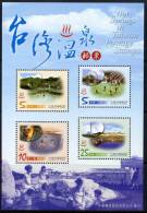 FORMOSE -TAIWAN 2003 - Sources Chaudes De Taïwan - BF Neufs // Mnh Hot Springs - Blocks & Sheetlets