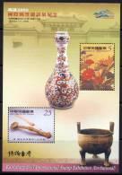 FORMOSE -TAIWAN 2005 - Art Chinois, Porcelanes, Anciens Objets - BF Neufs // Mnh - 1945-... République De Chine