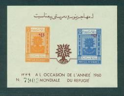 BF N°6 Année Du Réfugié 1960, Non Dentelé, Neuf Luxe - Afghanistan