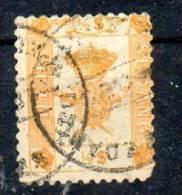 Royaume De SEDANG DEH -- 1/4 $  Jaune -- Oblitere - Francobolli
