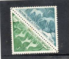 TCHAD : Motifs Préhistoriques : 3 Antilopes De Style Fin  De Gonoa, 2 Antilopes De Fin De Gonoa - Archéologie - - Tschad (1960-...)