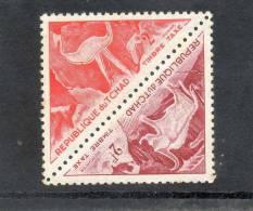 """TCHAD : Motifs Préhistoriques : Autruches De Style Fin  De Gonoa, Boeuf Dit """"des Garamantes"""" Tibesti - Archéologie - - Tschad (1960-...)"""