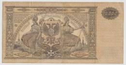 10.000 Roebel / Roubles - Serie 1919 - Russie