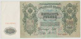 500 Roebels / Roubles - 1912. - UNC - 1 Plooi / 1pli -  I. Shipov - Black On Green And Multicolor Underprint - Russie