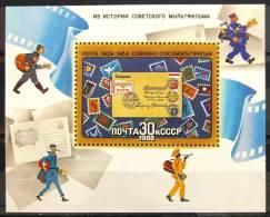 Russie - 1988 - Dessins Animés - Animated Soviet Cartoons - Poste - Neufs - Enfance & Jeunesse