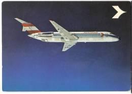 TRANSPORT AIRPLANE DC-9 DOUGLAS AUSTRIAN AIRLINES AUSTRIA BIG CARD OLD POSTCARD - 1946-....: Moderne