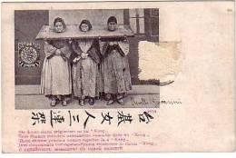 China Women Kangs - China