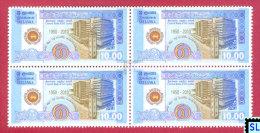 Sri Lanka Stamps 2010, Central Bank, MNH - Sri Lanka (Ceylon) (1948-...)