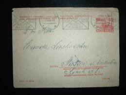 EP 70 GR OBL. MECA. 7-10-58 (1558 - 1958) - Ganzsachen
