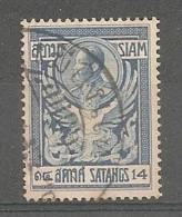 Siam N°100 - Siam