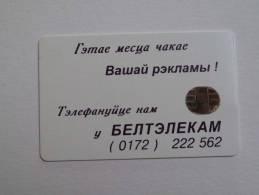 BELARUS - Chip - Minsk - 60 Units - Belarus