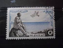 TUNISIE N°449 Oblitéré - Tunisia