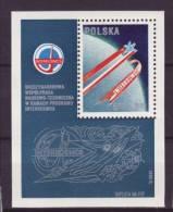 Polonia - 1980 - Spazio - Nuovo - Mi Block 82 - Space