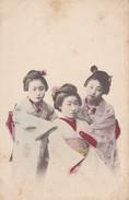 ASIE----JAPON---Jeunes Femmes--voir 2 Scans - Cartes Postales