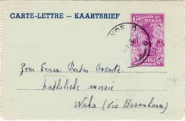 Lettercard In Belgisch Kongo - 1958 Postal Stationary - Frontside - Kongo - Brazzaville