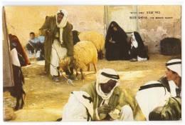 ASIA ISRAEL BEER SHEVA THE BEDUIN MARKET Nr. 2186 OLD POSTCARD - Israel