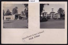 Souvenir D´Antsirabé Ville D´eau : Le Hall D'Information Et La Gare - En 1957 (-430) - Madagascar