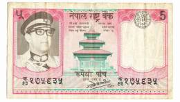 5 Rupees - Nepal - Népal