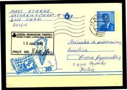 BELGIO- BELGIQUE  - Carte Postale - Briefkaart  - Da SINAAI A  ANDALO-  Year 1996 - Usata - Used. - Stamped Stationery