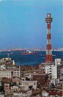 CPSM Asie à Identifier-Marine Tower  L1139 - Cartes Postales