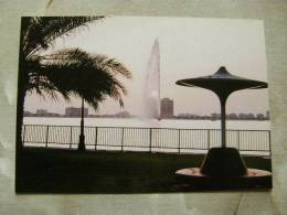 UAE - Sharjah    D83882 - Emirati Arabi Uniti