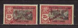 Inde   France Libre N 213 / 214  . Neuf  X X Sans  Trace De Charniere - India (1892-1954)
