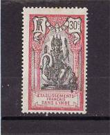 Inde  ~   N° 53 Neuf  X   (trace De Charniere) - India (1892-1954)