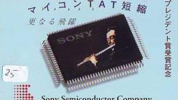 Télécarte Japon * Musique * Flûte * Music * Japan Phonecard (25) Flöte * FLUIT * FLUTE * FLAUTA  FLAUTO - Musique