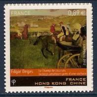 9137 - FRANCE - N° 698 (Y&T) - Emission France-Hong-Kong, Edgar Degas - Neuf **. - Adhésifs (autocollants)