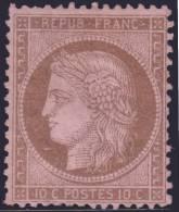 *PROMO* 10c Cérès Petits Chiffres Neufs * TB (Y&T N° 58 , Cote 475€) - 1871-1875 Ceres