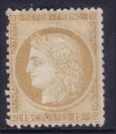 15c Cérès Gros Chiffres Neuf (*) à -20€ ! !(Y&T N° 55 , Cote +€) - 1871-1875 Cérès