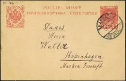 Polish Cancels On Russian Int. Postcard Warsaw To Kopenhagen 1914