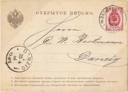 Polish Kingdom Within Russia, Postcard Warsaw To Danzig (German Reich) 1886, Mi 31