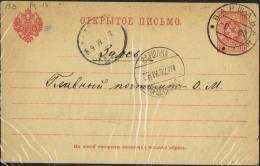 Polish Cancels On Russian Inland Postcard 1907