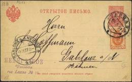 Polish Cancels On Russian Int Postcard Warsaw To Gablanz Bohemia 1907