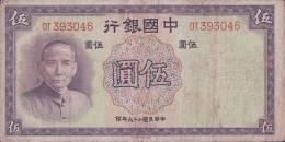 Billet Chine 5 Yuan 1937 - Chine
