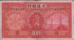 Billet Chine 10 Yuan 1935 - Chine