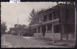 Madagascar - Mananjary - Immeuble De La Société Industrielle Et Commerciale : Vers 1957 (-457) - Madagascar