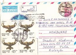 Cover Tula To Honduras 1993 - 1992-.... Fédération